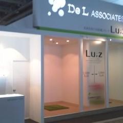 LED Next Stage2014の当社LED照明の株式会社ドゥエルアソシエイツへご来場頂き、ありがとうございました。