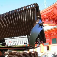 LED投光器 EB019